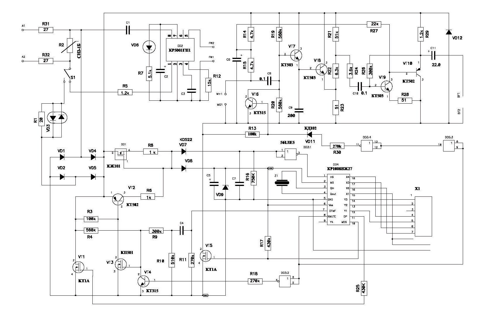 Схемы для электромонтер